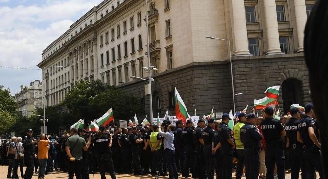 Протест срещу промените в Закона за вероизповеданията