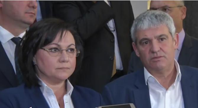 КНСБ и БСП искат данъчна реформа и вдигане на обезщетенията за майчинство и безработица (видео)