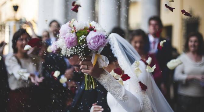83 семейства празнуват златни и сребърни сватби в Разлог