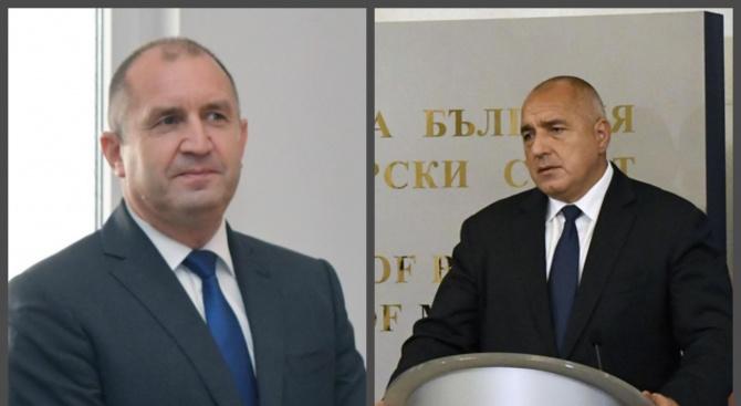 Нямало покана за среща Румен Радев - Бойко Борисов