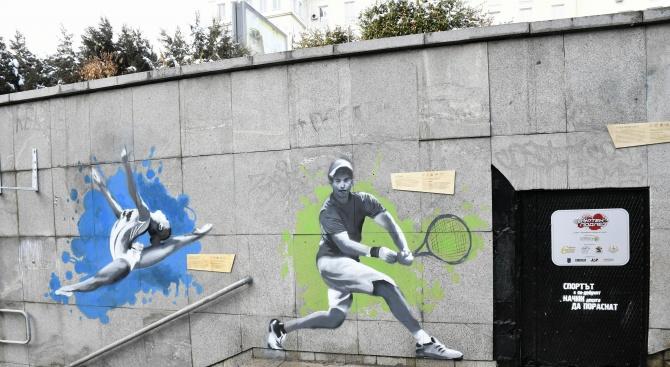 Подлезът пред Спортната палата грейна с млади български шампиони (снимки)