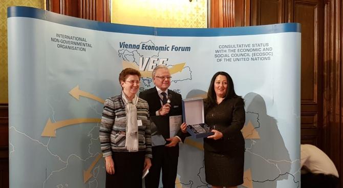 Лиляна Павлова получи наградата за България на Виенския икономически форум
