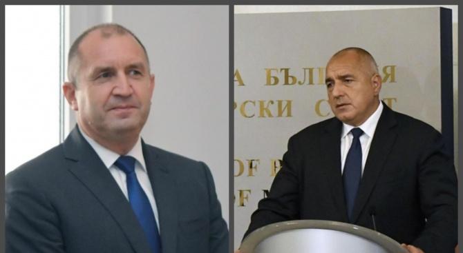 Радев обяви кога ще се срещне с Борисов