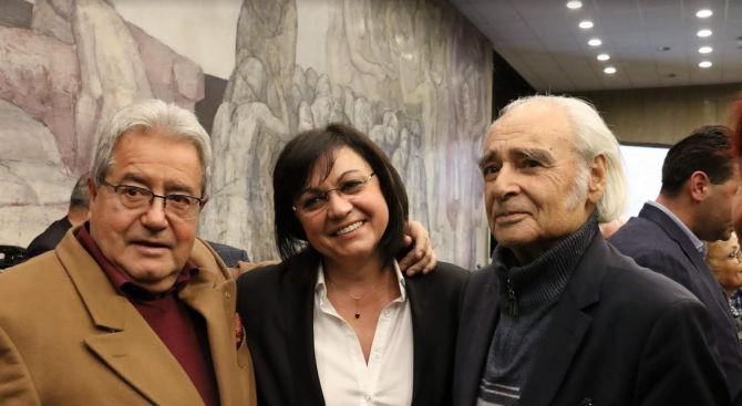 Нинова към писателите: Без вас и вашето слово няма да я има България