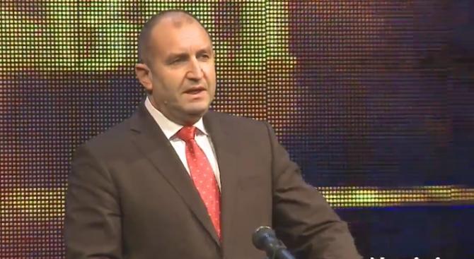 Румен Радев: Днес закоността е поставена на изпитание (видео)