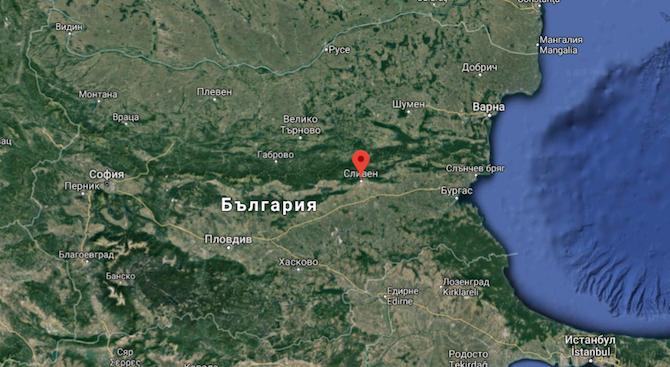 Сеизмолог: Сливенският сеизмичен район крие опасност от силен трус