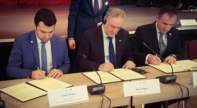 Георг Георгиев подписа Меморандум за сътрудничество между България, Световния еврейски конгрес и Организацията на евреите в България ,,Шалом''