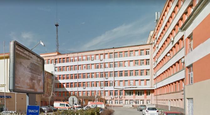Плевенската университетска болница осъди Касата за надлимитна дейност