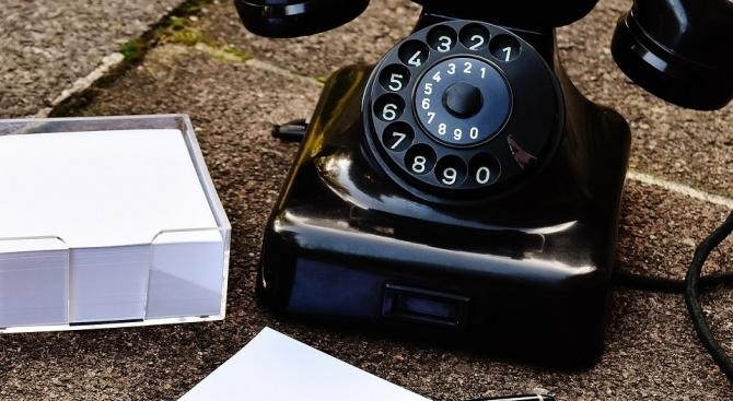 Жена от Лом стана жертва на телефонна измама