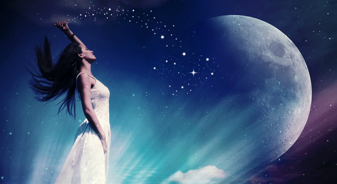 Днес е ден на космическата любов и постигането на висшата мъдрост