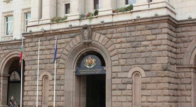Правителството предлага допълнение на президентския указ относно длъжностите във въоръжените сили и НСО