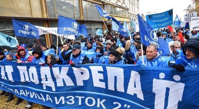 Енергетици и миньори излязоха на протест в центъра на София (снимки)