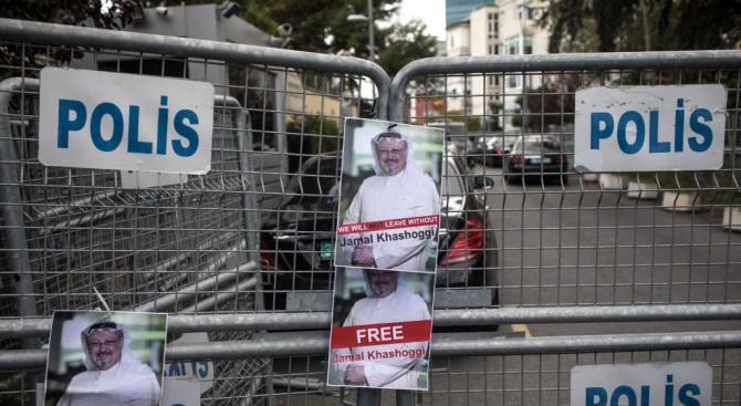 Турция иска арест на двама саудитци за убийството на Хашоги