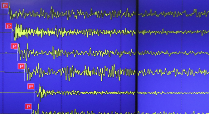 Земетресение с магнитуд 6край австралийския остров Норфолк
