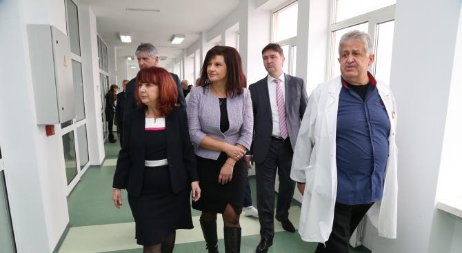 """Д-р Даниела Дариткова откри реновирано отделение по кардиология в """"МБАЛ-Самоков"""""""