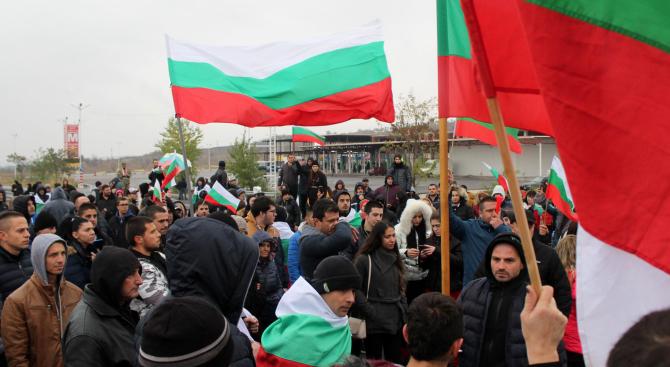 70% от анкетираните подкрепят протестите срещу управлението, сочи проучване на Галъп