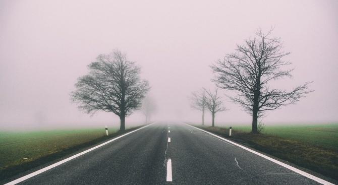 Намалена видимост поради мъгла има в района на Карнобат и Малко Търново