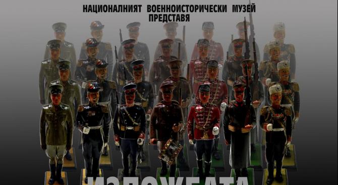 Деца разказват приказки за Българската армия в най-новата изложба на НВИМ