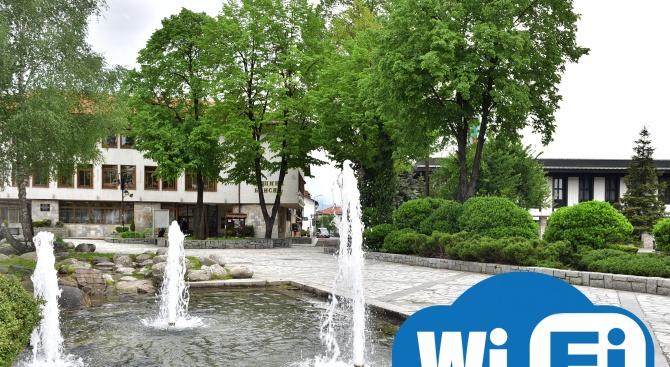 Община Банско финалист в инициативата на ЕК WiFi4EU