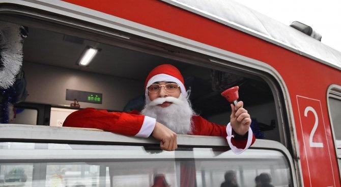 """БДЖ подкрепя националната инициатива  """"Коледа за всяко дете"""""""