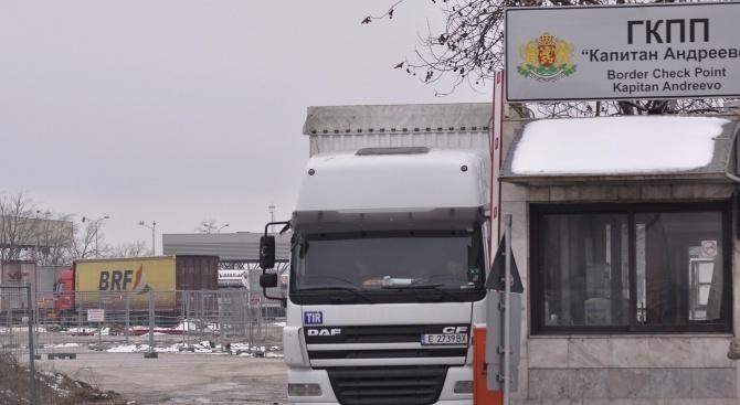 """Въвеждат се промени при преминаването на тежкотоварни автомобили през ГКПП """"Капъкуле"""" и ГКПП """"Хамзабейли"""""""
