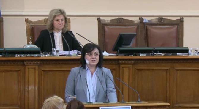 Нинова за глобата на БЕХ: Правителството вкара България в европейски скандал (видео)