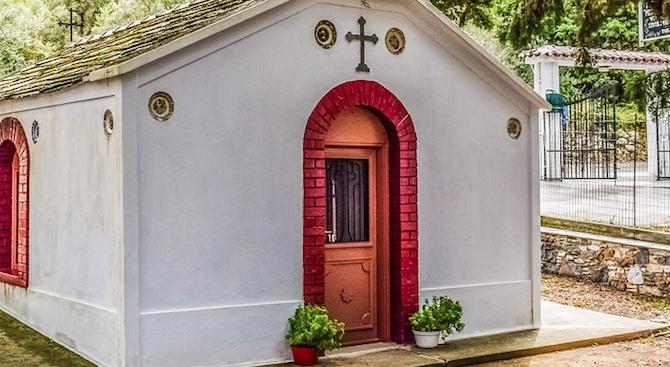 "Православен параклис бе открит в двора на болница ""Света София"""