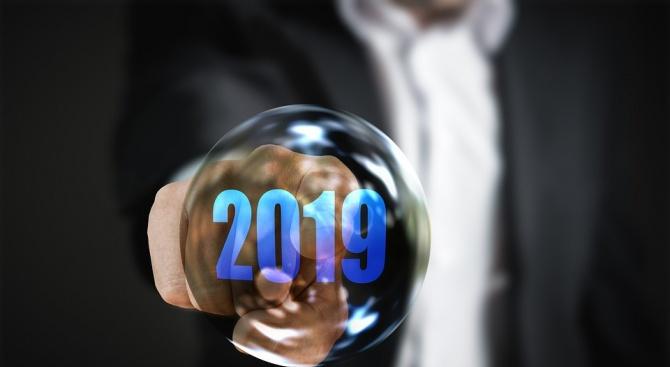 Добра 2019 г. за Стрелец, Водолей, Телец, Лъв и Скорпион, прогнозира астролог