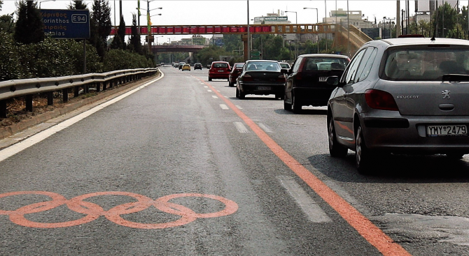 Атина вдига пътните такси от догодина
