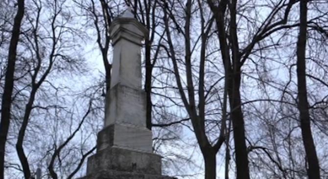 Вандали поругаха войнишки паметник във Врачанско