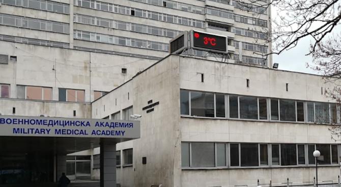 Борят се за живота на Иван Ласкин, Народният театър апелира за даряване на кръв