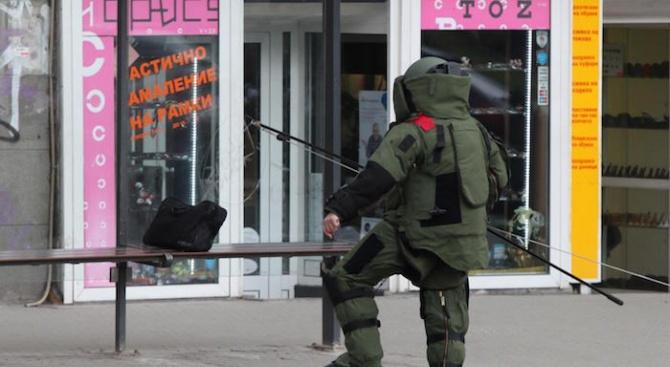 """Изоставен куфар на """"Графа"""" вдигна полицията на крак"""