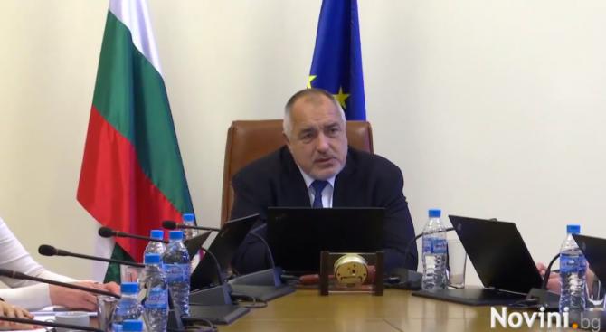 Борисов доволен от рекордните приходи за 2018 година (видео)