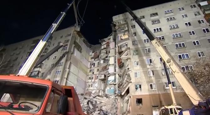 Броят на загиналите при срутването в Магнитогорск достигна 37 души