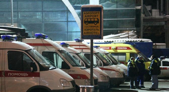 Слухове за атентат плъзнаха в Магнитогорск