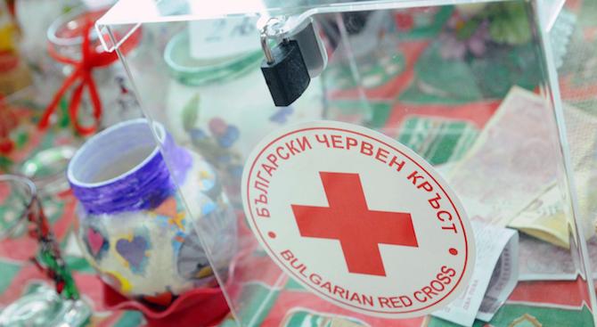 БЧК - Сливен започна раздаването на хранителни помощи на нуждаещи се хора от областта