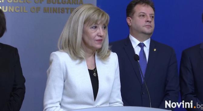 Аврамова: Предложението на Борисов за пътища без винетка е справедливият начин (видео)
