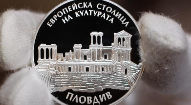 БНБ пуска в обращение сребърна възпоменателна монета (снимки)