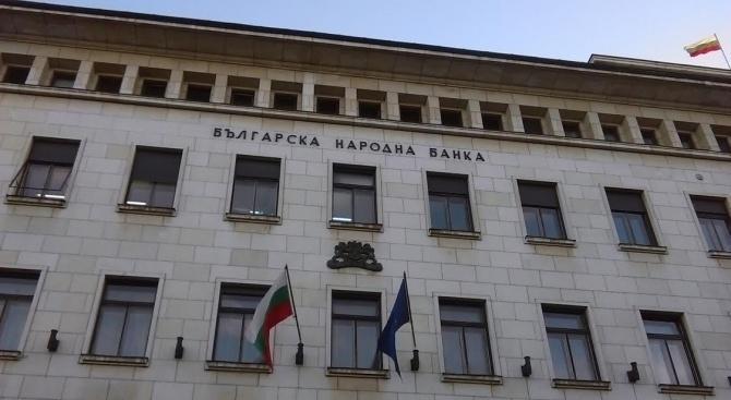 БНБ: Депозитите на фирмите са били с отрицателни лихви през ноември