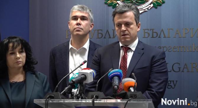 Цената на руския газ за България ще намалее с 5 процента