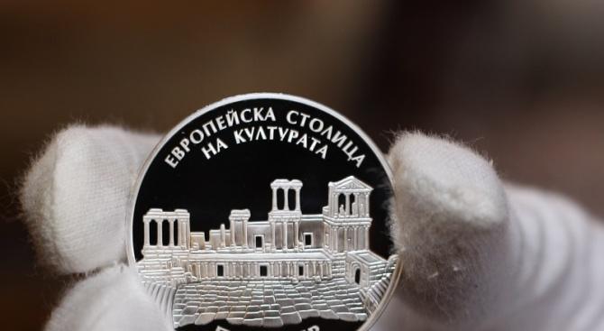 """Пуснаха в обращение сребърната възпоменателна монета """"Пловдив – Европейска столица на културата"""""""