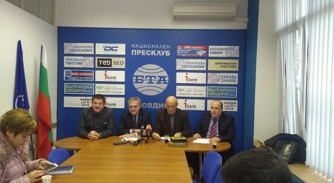 АБВ: Колко пари са изразходвани за подготовката на Пловдив за Европейска столица на културата?