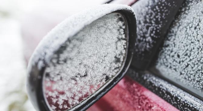 Какви са рисковете за автомобилите в мразовитото време?