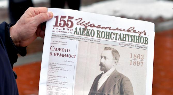 В Свищов започнаха Алековите дни