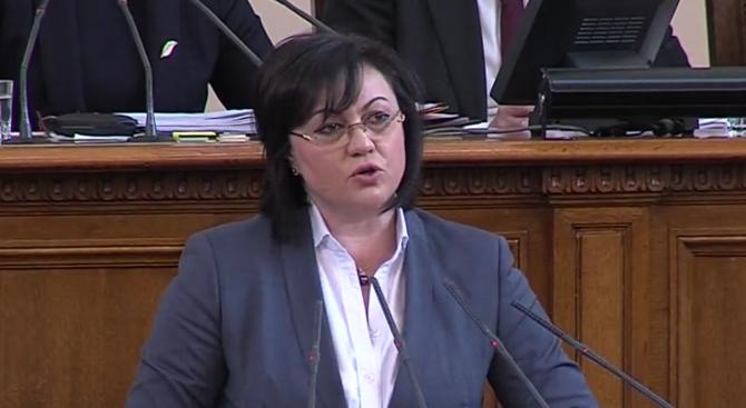 Нинова: Ще искаме актуализация на бюджета по отношение доходите на хората (видео)
