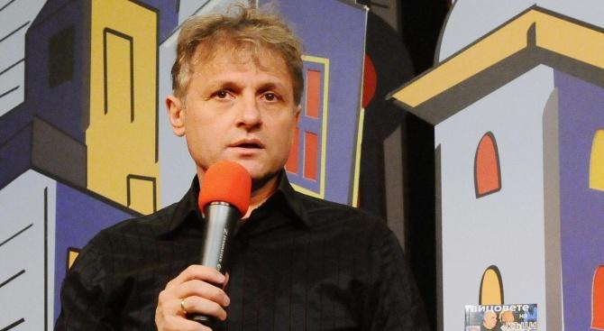 """Къци Вапцаров написа пародия на """"Аз съм българче"""""""