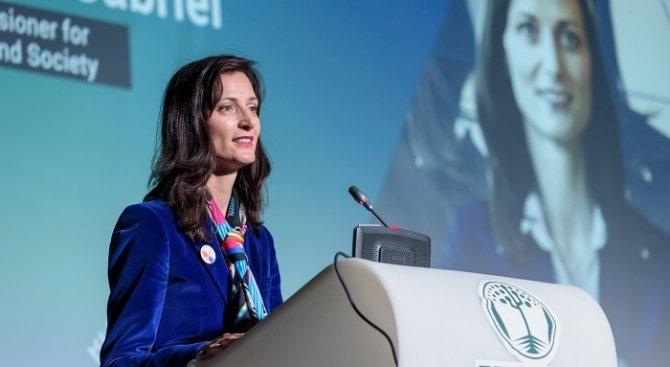 Мария Габриел ще присъства в Пловдив за откриването на Европейската столица на културата