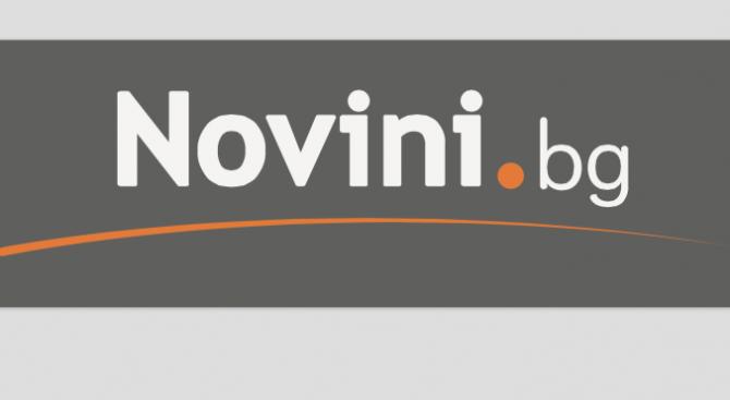 """Novini.bg и тази година зае челни позиции  в проучване на """"Ройтерс"""" (снимка)"""