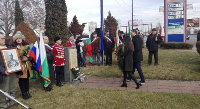 ГЕРБ участва в честването на 141 години от освобождението на Пазарджик