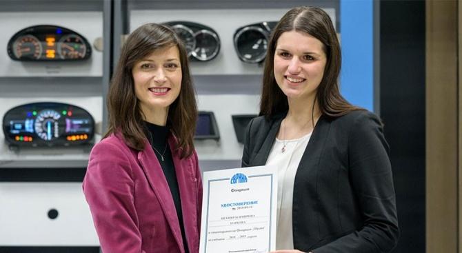"""Фондация """"Еврика"""" връчи сертификати на стипендиантите за 2018-2019 г., сред които отново е студентка от Стопанската академия в Свищов"""